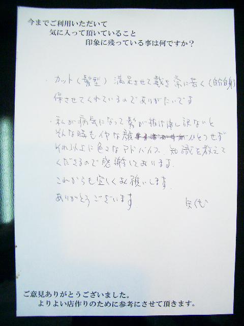 CIMG0005